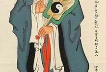 Chinese kunst / Modern en klassiek
