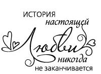 теги надписи