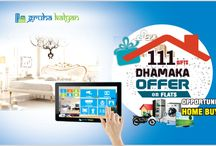Gruha Kalyan - Offers & Deals On Apartments/Flats/Plots in Bangalore / Find Affordable Apartments/Flats/Plots In Bangalore With Gruha Kalyan Builders and many more deals and Offers.