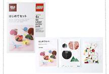 Lego + Muji ideoita