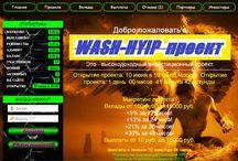 Wash-hyip