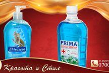 Почистване дезинфекция -  cleaning / Почистване и дезинфекция козметично оборудването  В сферата на спа, козметиката и фризьорството, перфектната хигиена е изключително важна, дори задължителна.