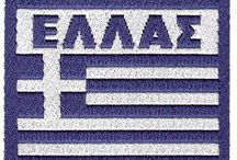 SPECIAL FORCES GREECE COMMANDO