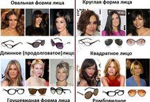 стиль , мода