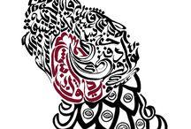 Kaligrafik eserler...❤️