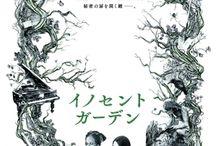 観たい映画