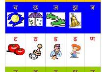 Hindi Alphabet and Number Charts / Print charts for free! Hindi Alphabets, Hindi Vowels, Hindi Numbers. Varnamala, Ginti, Swar.