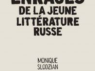 Collection Politique / by Éditions de la Différence