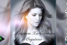 New promo song... Αλκμήνη Χατζηγιάννη - Θυμώνω