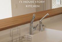 キッチンアイデア