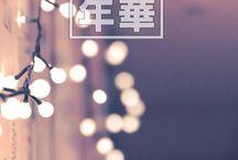 BTS Phone Wallpaper