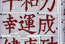 szydełko alfabet