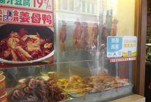 Xiamen (China)
