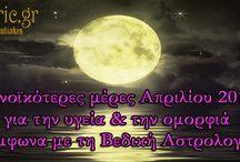 Βεδική Αστρολογία/Vedic Astrology