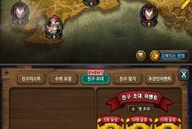 Game UI toon