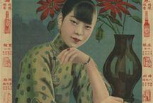 Asian paiting art