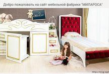 Home / Детская комната