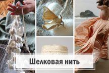 Производство текстильных волокон