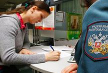 Бухгалтерские услуги Дзержинск, Ведение бухгалтерии