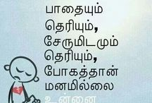 lovely tamil