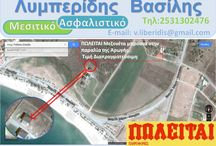 House for sale - Arogi Beach-Greece