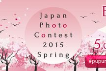 PuPuRu Japan Photo Contest Spring  2015/3/1 - 4/15. / using hashtags of #pupuru , #japantravel , #wifirental / Best pictures in each category will get 5,000JPY award.