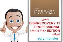 تحميل DISKRECOVERY 11 PROFESSIONAL EDITION مجانا لاستعادة البياناتhttp://alsaker86.blogspot.com/2018/01/Download-diskrecovery-11-professional-edition-free.html