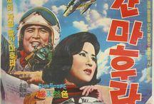 korean movie poster