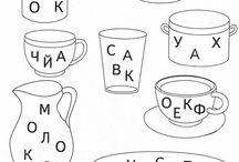 чтение русский