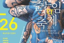 korean style poster