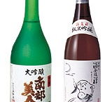 Nihon Shu / Sake can be included in the wine family as it is produced by fermentation of rice.