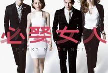 tawanese drama