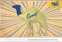 The Camel contest micro-site / A #promotional #drawing #game for the celebration of #Camel's 100 Years allowing users to be #creative with the #company's #logo and #design there very own #desktop #backgrounds