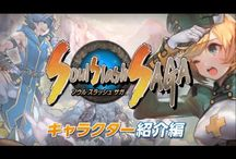 【ゲーム】ソウルスラッシュサガ