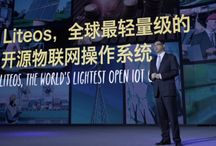 Huawei announced LiteOS the 10kb operating system / Huawei announced a 10KB Operating System! How awesome is that? http://www.techmehow.net/huawei-announces-liteos-the-10kb-operating-system/