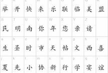 abecedario en lenguas