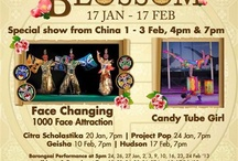 SMS Chinese New Year