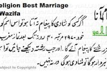 Love Marriage Wazifa and Dua / Wazifa, Dua, Love Marriages, Nikah, Islam, Shadi