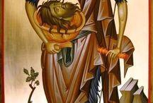 αγιος ιωαννης πρόδρομος