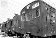 旧型国電車両