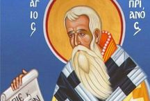 Άγιος Κυπριανός Αγία Ιουστίνη- Saint Cyprien & Saint Justine