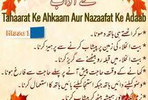 Taharat ke Masail-Taharat ke Ahkam-Nazafat ke Aadab