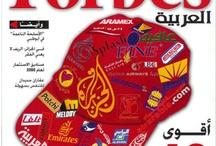 7  الجوائز   / انجـازات مطاعم كودو: لقد أدى التزامنا بمقاييس الجودة العالمية إلى منح كودو سمعة جيدة وقوية أدت إلى حصول مطاعم كودو على مجموعة كبيرة من الجوائز التقديرية