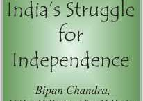 Bipan Chandra English ebooks / Bipan Chandra (27 May 1928 – 30 August 2014) was an Indian historian, specialising in economic and political history of modern India. Professor of modern history at Jawaharlal Nehru University, he specialized on the Indian independence movement and is considered a leading scholar on Mahatma Gandhi.