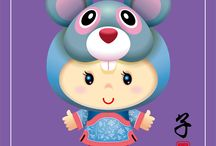 12 Chinese Zodiac Girls / Group of 12 Chinese Zodiac Girls vector illustration. All vector art are created in CS5. Available at iStock. All little girls are wearing cute animal hat and traditional costume.