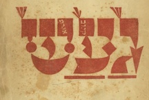 Hebrew Type and Lettering