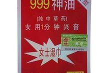 花痴 / 花痴超強力催淫剤は!日本で有名な催情剤で、成分にはスペインで開発されたハーブ抽出エキスのinverma原粉。本品は高度の濃縮液体、無色、無味、お湯や飲料と酒に溶かす。成年女性の性冷淡に適用する。飲む後30分間に効果が出る、セックスを求めるようになる。効果が強力なため仕事中や外出中に飲まないで下さい。服用後2時間以内に車の運転や危ない仕事する事が行けない。 http://www.online-biyaku.com/biyaku-13.html