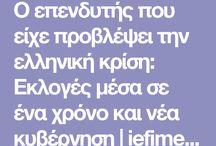 ΕΠΕΝΔΥΤΗΣ