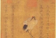 028 Hui-zong:徽宗皇帝(1082-1135)