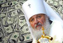 Патриарх Кирилл-стал долларовым милиардером!!!